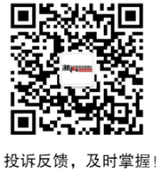 铂涛旅行app凌晨下单自动改时间