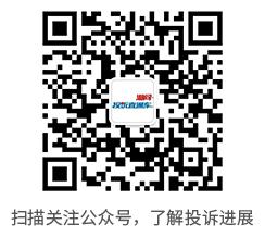 投诉耒阳6路车 车牌湘D88244司机危险驾驶   湘问·投诉直通车