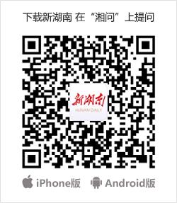 在张家界旅游被带到湖南印象土特产店购买有严重质量问题的物品(图1)